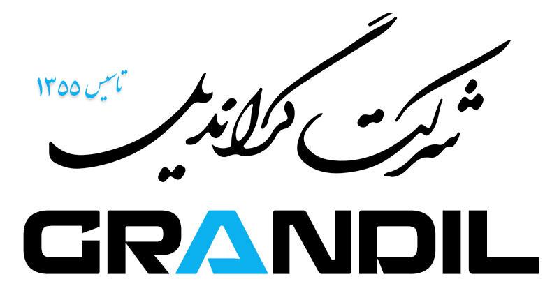 شرکت گراندیل
