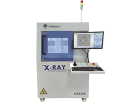 X-Ray Inspection